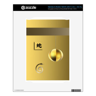 Year of theSnake lantern yellow gold NOOK Decals