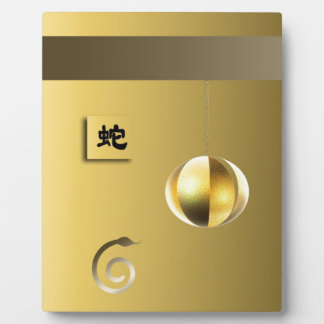 Year of theSnake lantern yellow gold Display Plaques