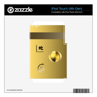 Year of theSnake lantern yellow gold iPod Touch 4G Decal