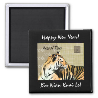 Year of Tiger Magnet