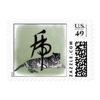 Year of Tiger Postage 2