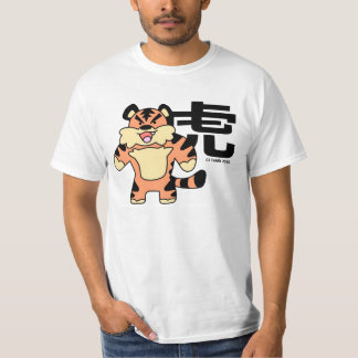 Year of Tiger: TheCarloswag T-Shirt