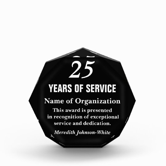 Years Of Service Award Template: Years Of Service Recognition Award