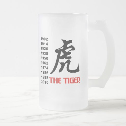 Years of The Chinese Zodiac Tiger Gift 16 Oz Frosted Glass Beer Mug