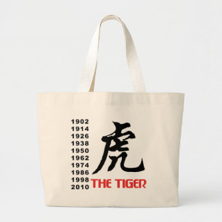 Years of The Chinese Zodiac Tiger Gift Canvas Bags