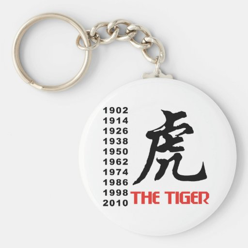 Years of The Chinese Zodiac Tiger Gift Basic Round Button Keychain