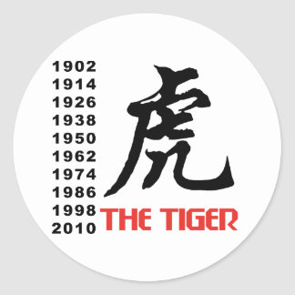Years of The Chinese Zodiac Tiger Gift Classic Round Sticker