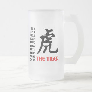 Years of The Chinese Zodiac Tiger Gift Frosted Glass Beer Mug