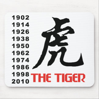 Years of The Chinese Zodiac Tiger Gift Mousepads