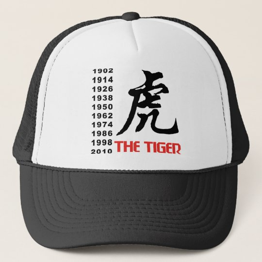 Years of The Chinese Zodiac Tiger Gift Trucker Hat