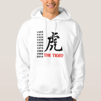 Years of The Chinese Zodiac Tiger Hoody