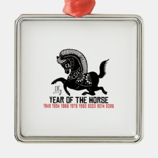 Years of The Horse Papercut Metal Ornament