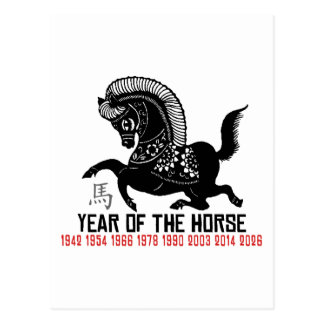 Years of The Horse Papercut Postcard