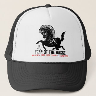 Years of The Horse Papercut Trucker Hat