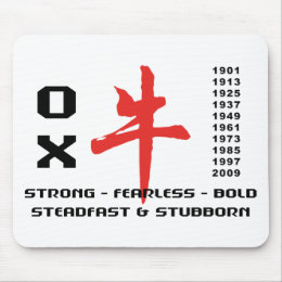 Years of The Ox Gifts Mouse Pad