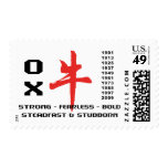 Years of The Ox Gifts Stamp