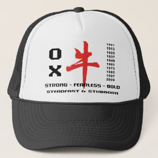 Years of The Ox Gifts Trucker Hat