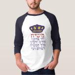 Yechi Adoneinu Moreinu v'Rabbeinu T-Shirt
