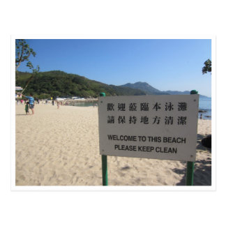 yeh playa shing colgada limpia postal