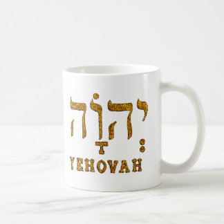 YEHOVA COFFEE MUG