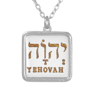YEHOVAH Necklace
