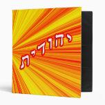 Yehudit, Yehudis, inglesado como Judith o Judy