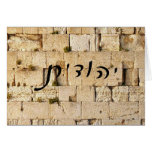 Yehudit, Yehudis, Judith - HaKotel (pared occident Tarjeta