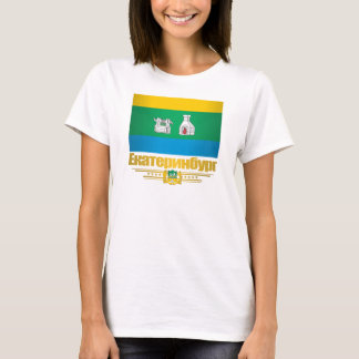 Yekaterinburg Flag Apparel T-Shirt