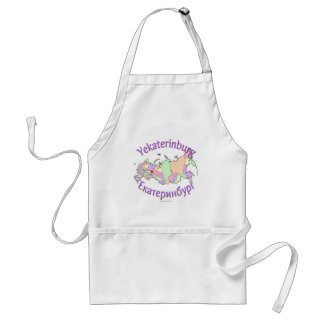 Yekaterinburg Russia Map Adult Apron