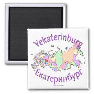 Yekaterinburg Russia Map Magnet
