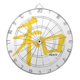 Yellow Amber Chinese Peace Sign Dart Board