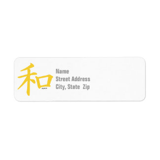 Yellow Amber Chinese Peace Sign Label
