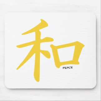 Yellow Amber Chinese Peace Sign Mouse Pad