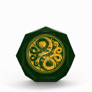Yellow and Green Yin Yang Chinese Dragons Award