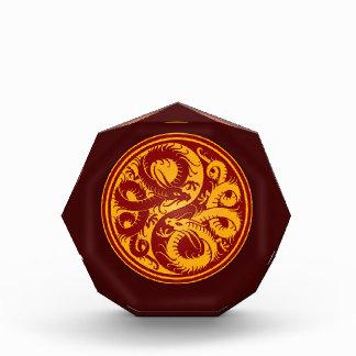 Yellow and Red Yin Yang Chinese Dragons Award