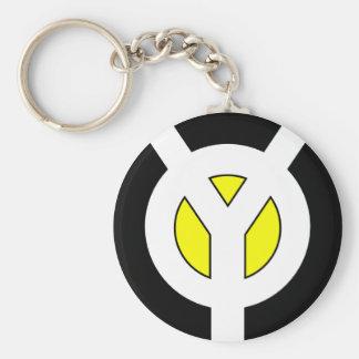 Yellow Chain Keychain