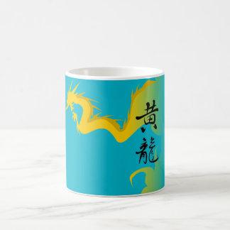 Yellow dragon coffee mug