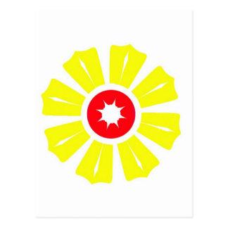 Yellow Flower Postcard