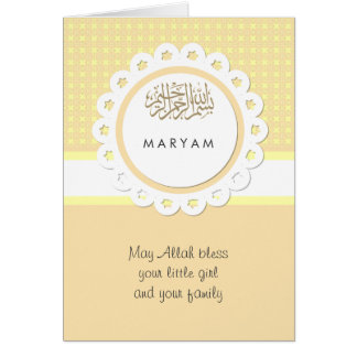 Yellow Islam Aqeeqah congratulation Muslim baby Greeting Card