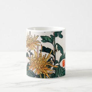 Yellow Japanese Flowers no.1 Coffee Mug