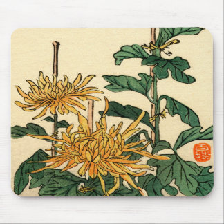 Yellow Japanese Flowers no.2 Mouse Pads