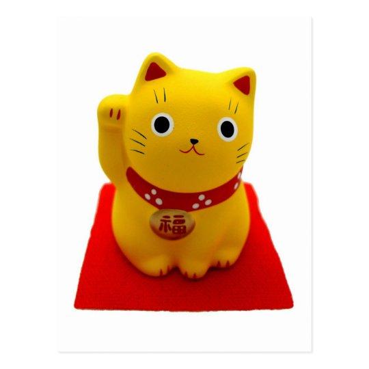 Yellow Maneki Neko on a Red Carpet Postcard