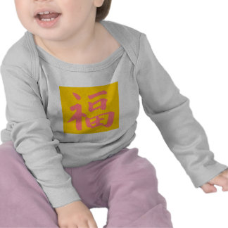 Yellow pink good luck kanji kids children t-shirt