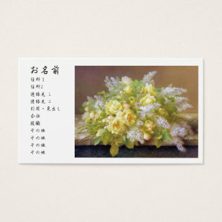 Yellow rose and lilac business card