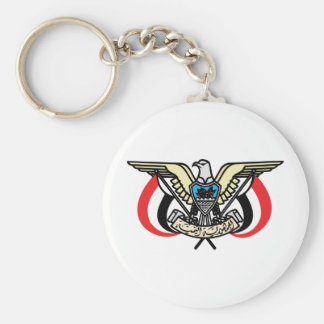 Yemen coat of arms keychain