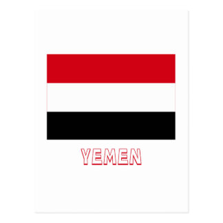 Yemen Flag with Name Postcard