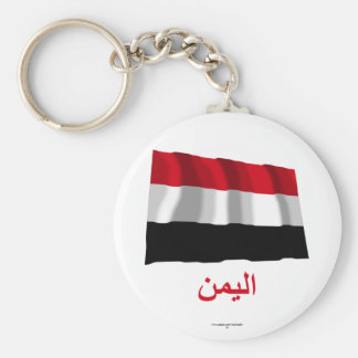 Yemen Waving Flag with Name in Arabic Keychain