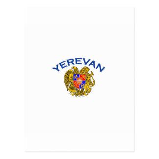 Yerevan, Armenia Postcard