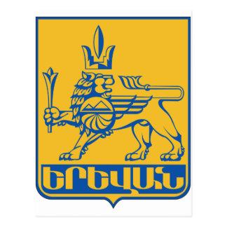 Yerevan Coat Of Arms Postcard