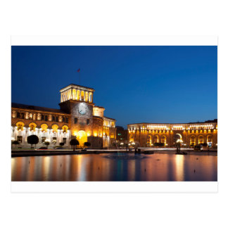 Yerevan, Republic square Postcard